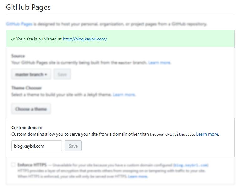 GitHub设置自定义域名