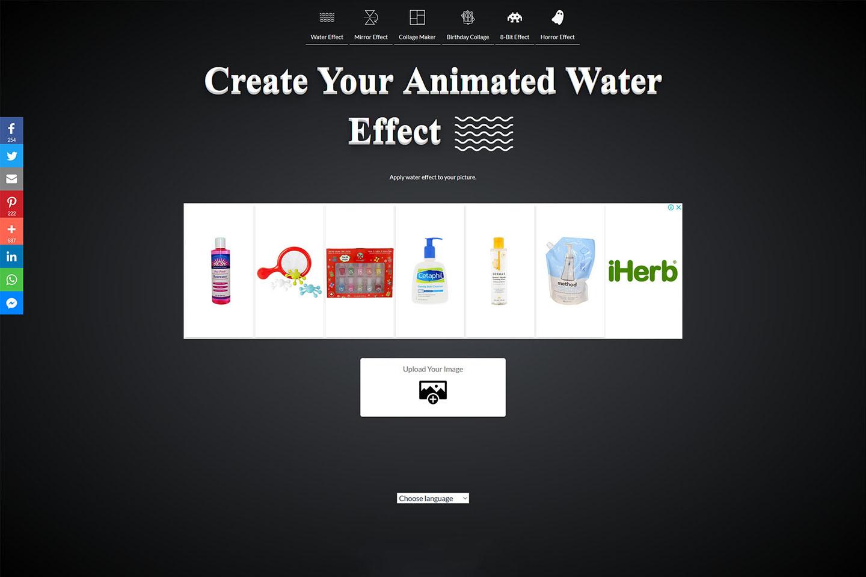 2016-water-effect