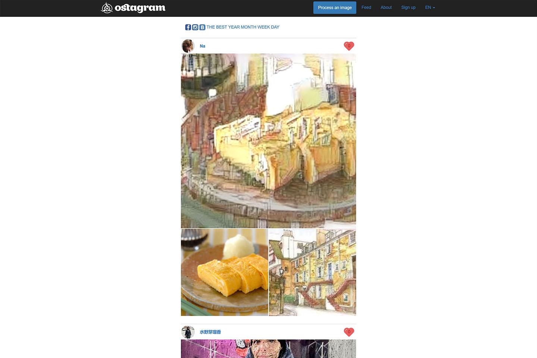 2017-ostagram