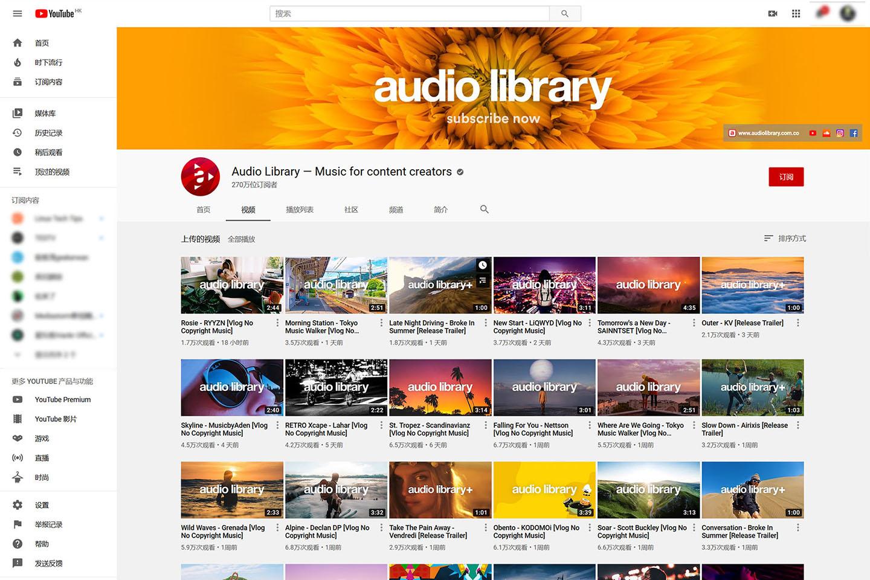2019-audio-library