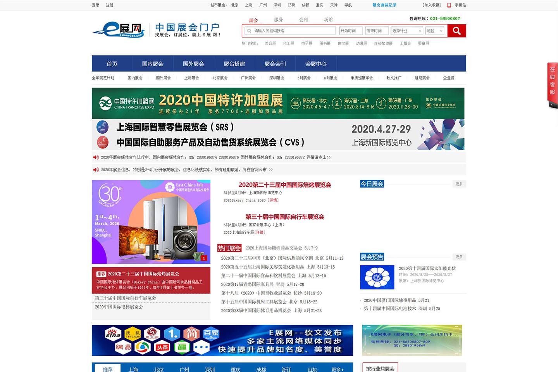 2020-ezhanwang